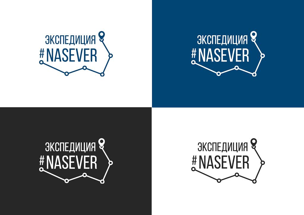 nasever3.png
